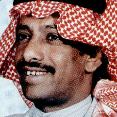 فهد بن سعيد